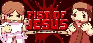 Fist of Jesus