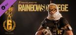 Tom Clancy's Rainbow Six Siege - Pro League Valkyrie Set