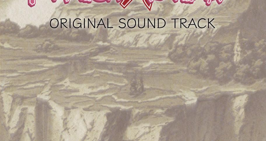 MAGICAL×SPIRAL ORIGINAL SOUND TRACK