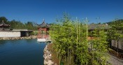 VR Chinese Garden Tour (HD): Flying as a dragonfly