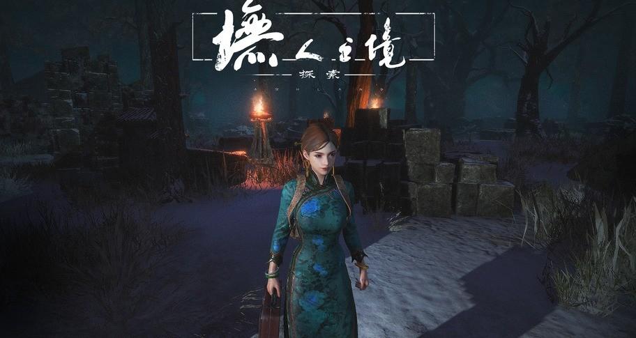 墲人之境:探索-赛季通行证【抢先赛季】