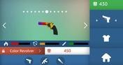 Battle Guns Simulator