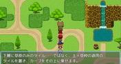 RPG Maker MZ - Winding Road and Grassland Tileset