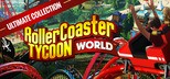 RollerCoaster Tycoon Ultimate Bundle