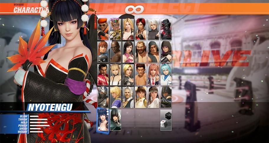 DOA6 Character: Nyotengu