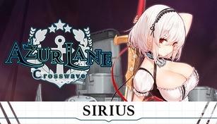 Azur Lane Crosswave - Sirius