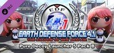 EARTH DEFENSE FORCE 4.1: Pure Decoy Launcher 5 Pack B