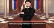 Love with Kadyrov