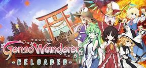 Touhou Genso Wanderer -Reloaded-