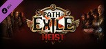 """Path of Exile """"Demon King Portal"""" Cosmetic"""