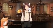 Weeping Willow - Detective Visual Novel