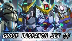 SD GUNDAM G GENERATION CROSS RAYS Added Dispatch Mission Set 3