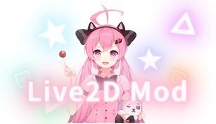 PrprLive - Live2D Mod