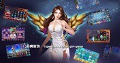 老虎游戏-tiger casino&slot game