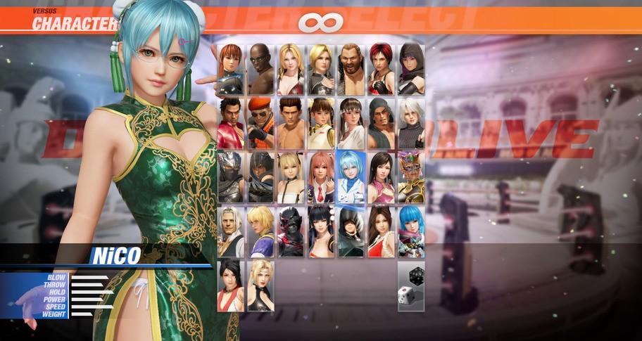 [Revival] DOA6 Alluring Mandarin Dress - NiCO