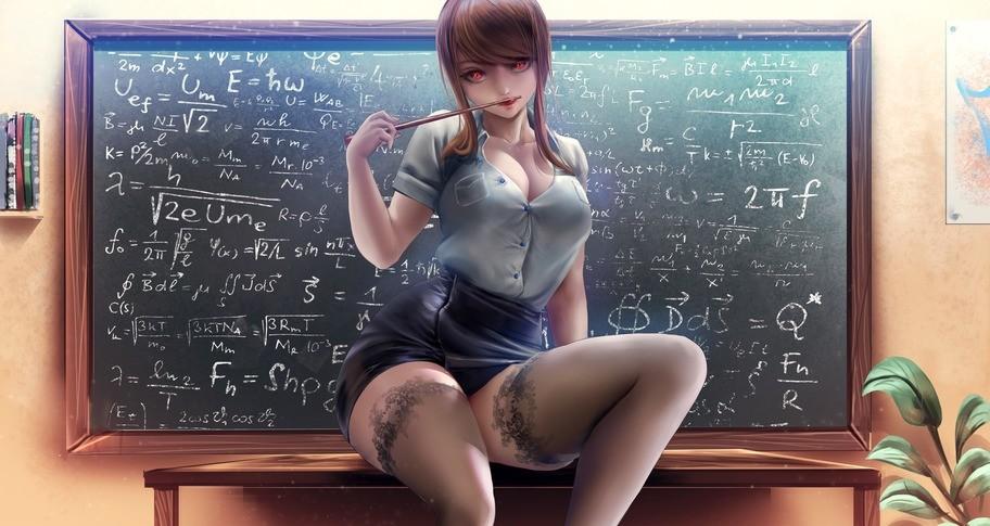 Teacher Lady
