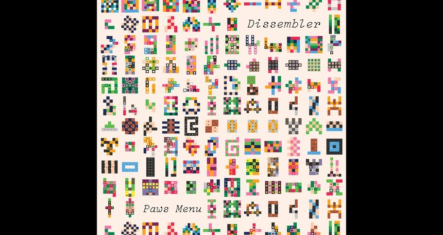 Dissembler Soundtrack