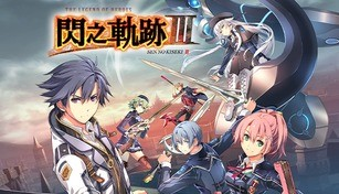 "The Legend of Heroes: Sen no Kiseki III - Musse's ""Coquettish Blue"" Costume"