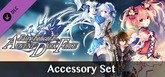 Fairy Fencer F ADF Veteran Fencer Accessory Set