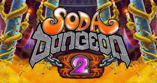 Soda Dungeon 2 Soundtrack