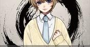 Visual Novel Maker - Japanese Anime Voices:Female Character Series Vol.6