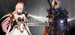 Tales of Arise: Deluxe Edition