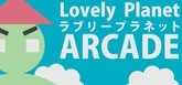 Lovely Planet Arcade