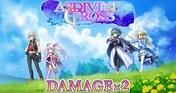Damage x2 - Asdivine Cross