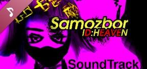 Samozbor ID:HEAVEN Soundtrack