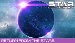 Star Conflict - Return from the Stars