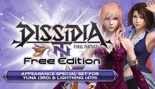 DFF NT: 3rd Appearance Special Set for Yuna & Lightning