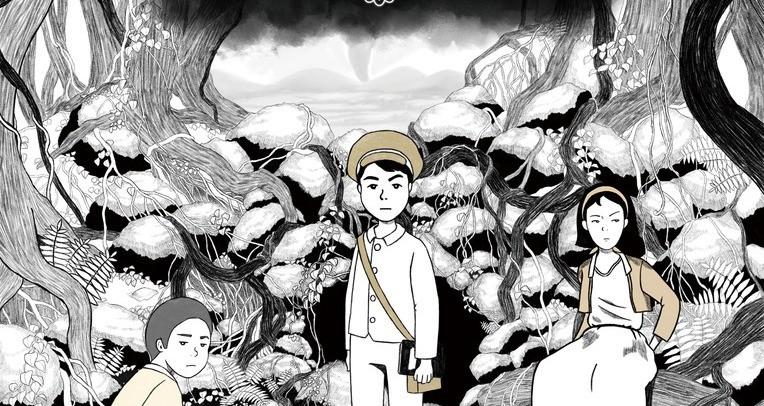 Unfolded : Camellia Tales - Digital Artbook