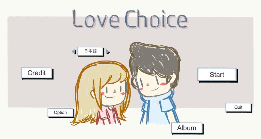 LoveChoice - Original Sound Tracks 3