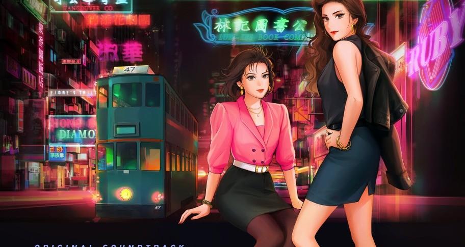 A Summer's End - Hong Kong 1986 Original Soundtrack