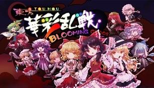Touhou Blooming Chaos