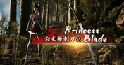 Princess&Blade