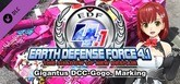 EARTH DEFENSE FORCE 4.1: Gigantus DCC-Gogo. Marking