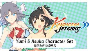Kandagawa Jet Girls - Yumi & Asuka Character Set (SENRAN KAGURA)