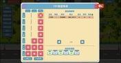 Solar Cram School/[太阳补习班]