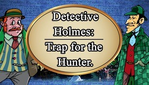 Detective Holmes: Trap for the Hunter. Hidden objects. 探し物