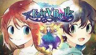 Mhakna Gramura and Fairy Bell - Original Soundtrack
