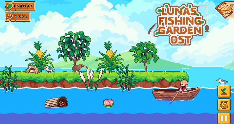 Luna's Fishing Garden Soundtrack