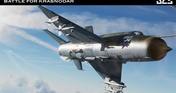 DCS: MiG-21bis Battle of Krasnodar Campaign