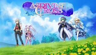 Experience & SP x2 - Asdivine Cross