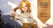 Black Desert Online - Bronze II Package