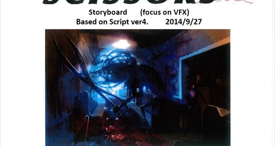 NightCry Storyboards
