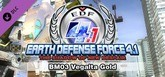 EARTH DEFENSE FORCE 4.1: BM03 Vegalta Gold