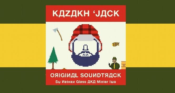 Kazakh 'Jack Soundtrack