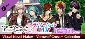 Visual Novel Maker - Vamwolf Cross† Collection