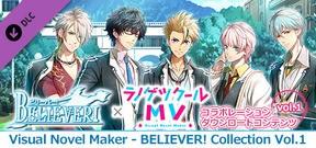 Visual Novel Maker - BELIEVER! Collection vol.1